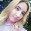 Anya, 18, Game