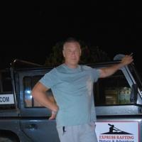 Андрей, 45 лет, Овен, Ухта