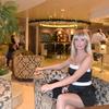 Юлия, 34, г.Канберра