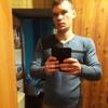 Dima, 31, Druzhkovka