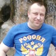 Павел 40 Камешково