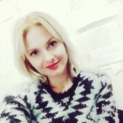 Маргарет 46 Кишинёв