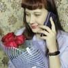 Татьяна, 34, г.Вышний Волочек