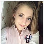Ксюша 19 Москва