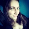 Alena, 23, Belogorsk