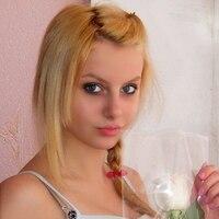 Кристина, 29 лет, Стрелец, Тюмень