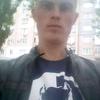 Вася Краснодед, 25, Генічеськ