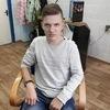 Vadim, 20, Karelichy