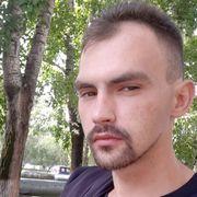 Владислав Гордеев 26 Белогорск