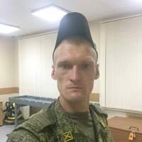 Растислав, 31 год, Лев, Краснодар