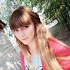 Снежана, 24, г.Томск