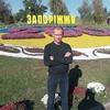 Максим, 35, г.Запорожье