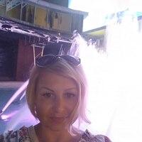 Анюта, 31 год, Козерог, Вологда