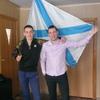 Дмитрий Морозов, 20, г.Владивосток