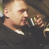 Олег, 26, г.Воронеж