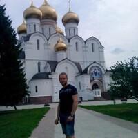 : Вячеслав, 33 года, Близнецы, Ростов-на-Дону