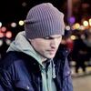 Сергей, 34, г.Балашиха