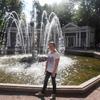 Инна, 32, г.Белгород