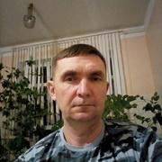 Паха 51 Москва