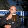 ANDREY, 36, Verkhnodniprovsk