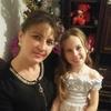 Алла, 39, г.Алматы (Алма-Ата)