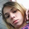 Элиана, 24, г.Караганда