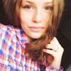 Марина, 29, г.Волжский (Волгоградская обл.)