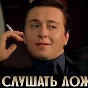 Misha tj kanal 30 Москва