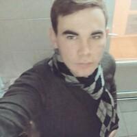 Андрей, 20 лет, Весы, Киржач