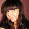 Anastasiya, 24, г.Лопатино