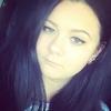 Карина, 21, г.Мукачево