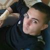 Ali, 17, г.Эль-Кувейт