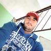 vanny, 23, г.Kromeriz