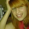 людмила, 36, г.Беленькое