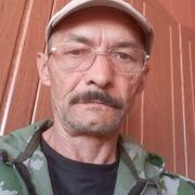 Вячеслав 48 Калач-на-Дону
