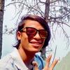 Chain Smoker, 19, Kathmandu