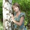 Екатерина, 32, г.Кинель-Черкасы
