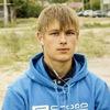 Валерий, 22, г.Казань