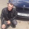 Дима, 37, г.Георгиевск