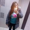 Александра, 22, г.Михайловск