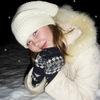 albinka, 24, г.Верхний Услон
