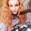 Наталья, 31, г.Екатеринбург
