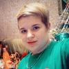 Ксения, 18, г.Ялуторовск