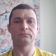 Алекс 42 Улан-Удэ