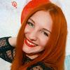 Надя Якушенко, 21, г.Кривой Рог