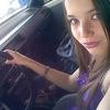 Виталина, 20, г.Одесса