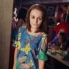 Наталья Юртайкина, 28, г.Бийск
