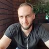 Александр, 23, г.Львов