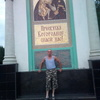 Роман, 37, г.Вольск
