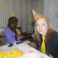 Мария, 30 лет, Весы, Тюмень